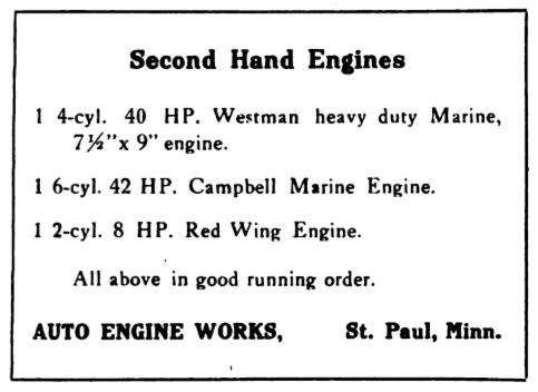 auto engine works 1915