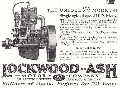 Lockwood 41