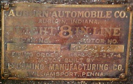 HG engine tag