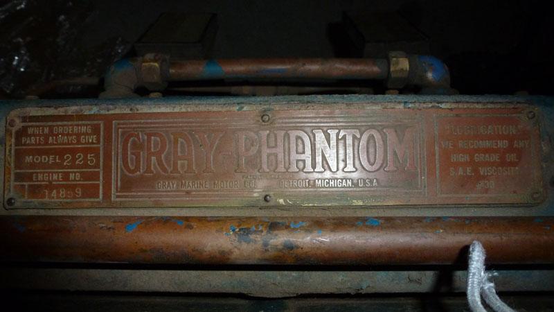 Phantom 225