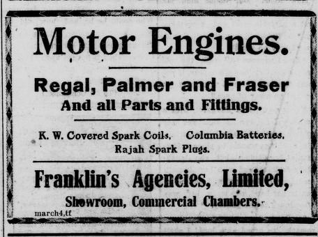 Engine Ad